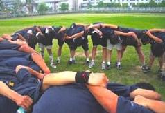 Cohésion d'équipe, leadership